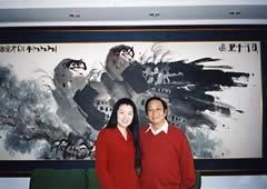 韓美林 老師