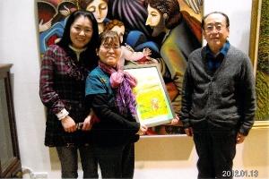 八十山雅子・和代新春特別展