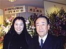 日本ブラジル交流年凱旋帰朝展 「竹画家 八十山和代展」開催