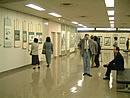 「八十山和代中国帰国巡回展」開催