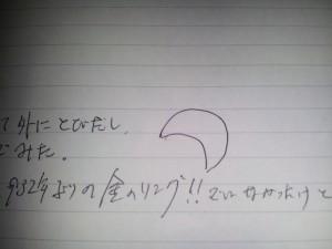 20120521_081852.jpg