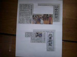 20120526_161858_2.jpg